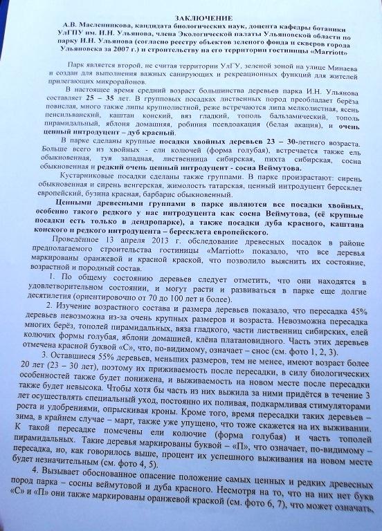 Новости Узбекистана сегодня  Последние криминальные