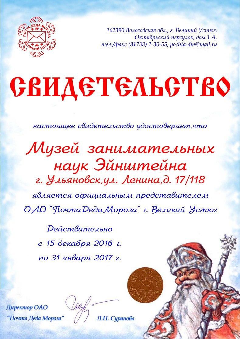 Песню владимира кузьмина сибирские морозы