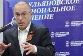 Коммунистам предложили показать путь к светлому будущему. Ульяновские единороссы отказались от прямых выборов мэра