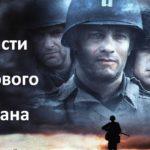 Димитровградка лишилась 630 000 рублей, пытаясь спасти американского солдата из плена