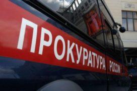 «Если это не мошенничество, то что?»: ульяновский журналист рассказал, как обманывают на рынке аренды