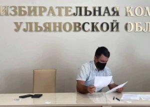 Сергей Моргачев пообещал, что не будет мириться с предвыборным беспределом