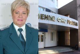 Суд рассмотрит уголовное дело в отношении зам начальника ульяновского ИФНС Ирина Прудниковой