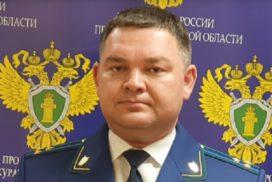 Прокурор Теребунов проведет первый личный прием для бизнесменов