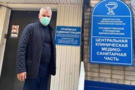 В Ульяновске почти 50 смертей за прошедшие сутки!