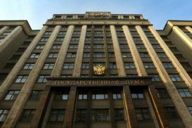 «Единая Россия» заблокировала предложение начать парламентское расследование пыток в колониях